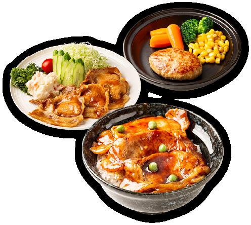 北海道産の食肉を使用した商品等、全国の食卓へ「おいしい幸せ」お届けします。